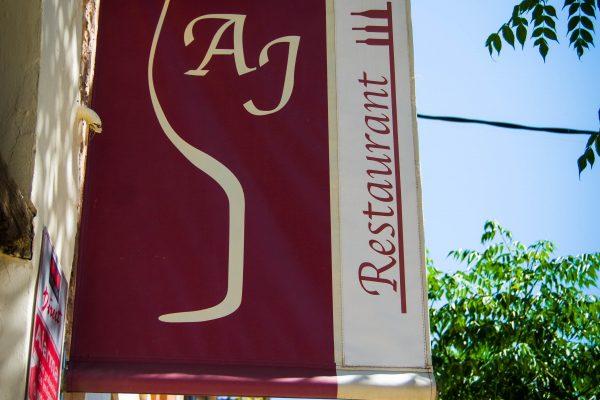 AJ Restaurant