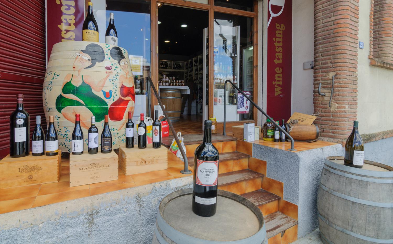 Vins i olis del Priorat vinateria